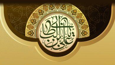صورة الإمام علي بن أبي طالب عليه السلام
