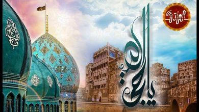 صورة يا حجة الله – بمناسبة ميلاد الإمام المهدي عليه السلام – 2019