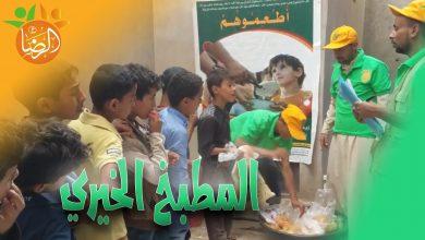 مطبخ الرضا عليه السلام الخيري يتكفل مجموعة من الأسر النازحة والمتعففة