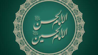 Photo of الإمام الحسن والإمام الحسين عليهم السلام